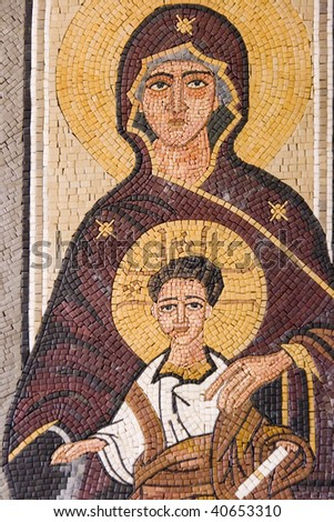 Mosaic from the Church of Virgin in Madaba, Jordan