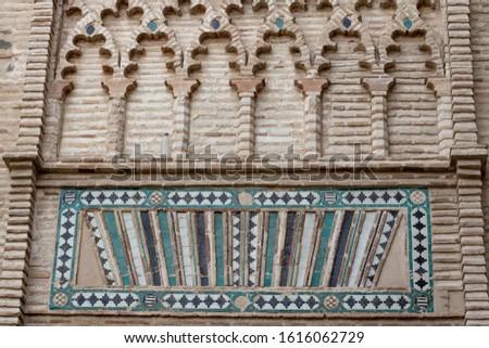 mosaic in the universities of Toledo