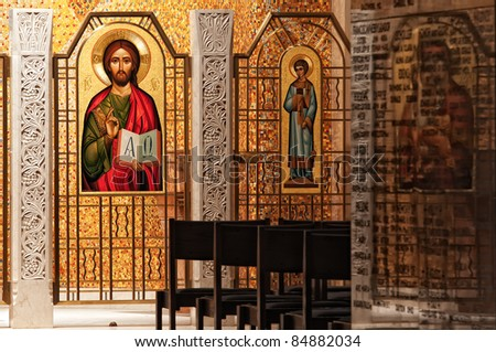 Mosaic of Christ in a small chapel at the Basilica of the Immaculate Conception in DC