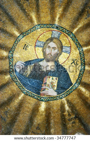 Mosaic of Jesus Christ  in the Hora church, Constantinople, Istanbul, Turkey