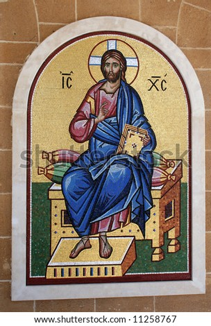 Mosaic of Jesus Christ seen on wall in Cyprus