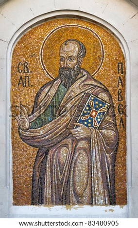 Mosaic of Saint Paul the Apostle. Orthodox church in Sevastopol Ukraine