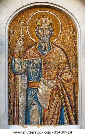 Mosaic of St. Prince Vladimir.  Orthodox church in Sevastopol Ukraine