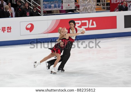 MOSCOW - APRIL 30: Andrew Poje and Kaitlyn Weaver compete in the pair ice dance at the 2011 World championship figure skating event at the Palace of sports \