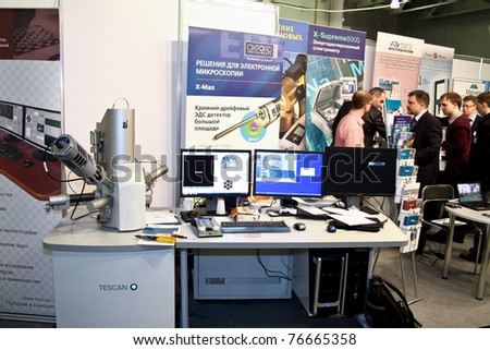 MOSCOW - APRIL 28: Oxford x-max silicon drift detector EDS large area at the international exhibition of analytical and laboratory equipment in Russia and CIS on April 28, 2011 in Moscow, Russia.