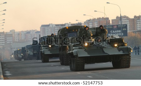 MOSCOW - APRIL 27: Russian army military vehicles in downtown, during a rehearsal for the Victory Day military parade which will take place at Moscow's Red Square, April 27, 2010 in Moscow, Russia. - stock photo