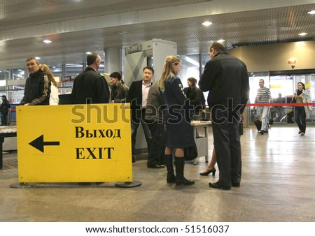 MOSCOW - APRIL 11: Sheremetyevo International Airport increases the number of canceled flights to Europe earlier in connection with the closure of airports in Europe, April 11, 2010 in Moscow, Russia. - stock photo