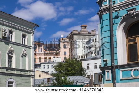 Moscow architecture. Buildings of various architectural styles from classicism to Art Nouveau and constructivism #1146370343