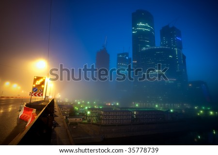 moscow business center at night