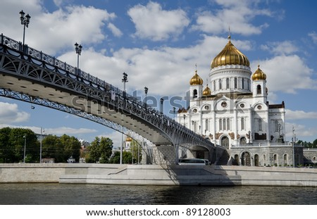 Moscow Cathedral of Christ the Savior. View from the bridge at sunny summer day.