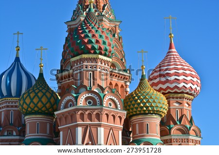 Moscow, Cathedral of Saint Basil. The symbol of Moscow - Kupala St. Basil\'s Cathedral on red square near the Kremlin.