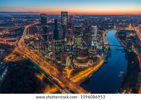 Moscow City International Business Center at Twilight and Moscow Cityscape. Aerial View. Russia #1096086953