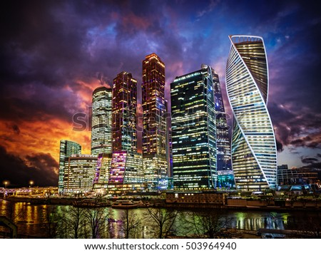 Moscow city (Moscow International Business Center) at night, Russia. #503964940