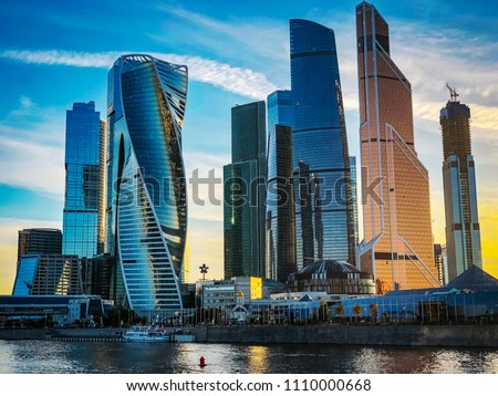 Moscow City - Moscow International Business Center Russia. City landscape at sunset, HDR photography. #1110000668
