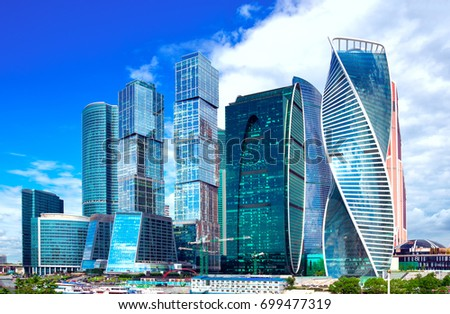 Moscow City, Russia modern city centre of skyscrapers.