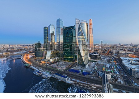 Moscow City. Skyscrapers in Moscow #1239993886