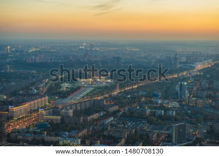 Moscow City with Moscow River, Moscow skyline with the historical architecture skyscraper, Aerial view, Russia #1480708130