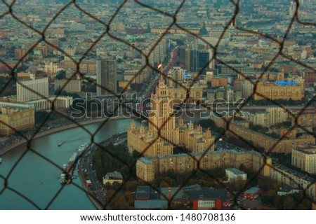 Moscow City with Moscow River, Moscow skyline with the historical architecture skyscraper, Aerial view, Russia #1480708136