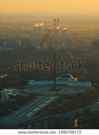Moscow City with Moscow River, Moscow skyline with the historical architecture skyscraper, Aerial view, Russia #1480708172