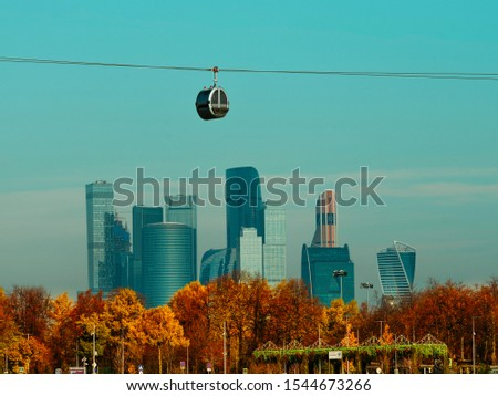 Moscow City with Moscow River, Moscow skyline with the historical architecture skyscraper, Aerial view, Russia. #1544673266