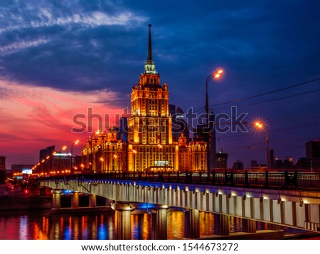Moscow City with Moscow River, Moscow skyline with the historical architecture skyscraper, Aerial view, Russia. #1544673272