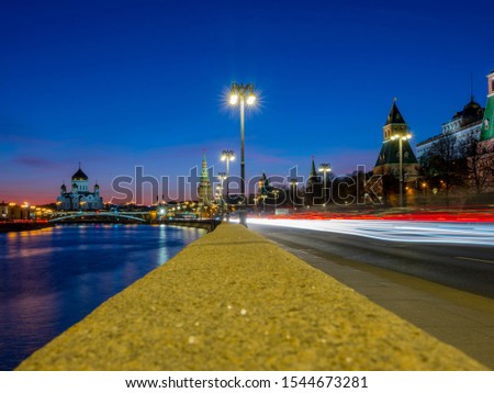 Moscow City with Moscow River, Moscow skyline with the historical architecture skyscraper, Aerial view, Russia. #1544673281