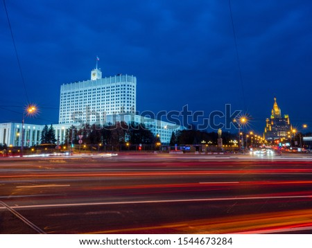 Moscow City with Moscow River, Moscow skyline with the historical architecture skyscraper, Aerial view, Russia. #1544673284