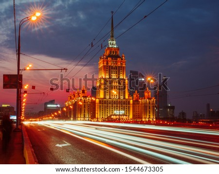 Moscow City with Moscow River, Moscow skyline with the historical architecture skyscraper, Aerial view, Russia. #1544673305