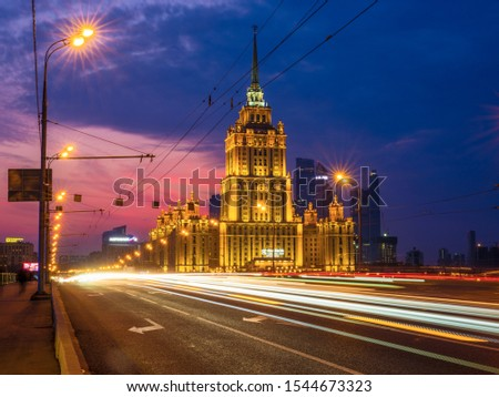 Moscow City with Moscow River, Moscow skyline with the historical architecture skyscraper, Aerial view, Russia. #1544673323