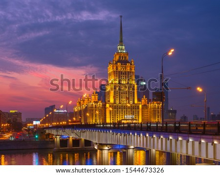 Moscow City with Moscow River, Moscow skyline with the historical architecture skyscraper, Aerial view, Russia. #1544673326