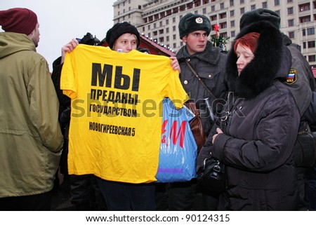 MOSCOW - DEC 4 - Parliamentary elections in Russia: unidentified woman protest against unfair elections on december 4, 2011 in Moscow