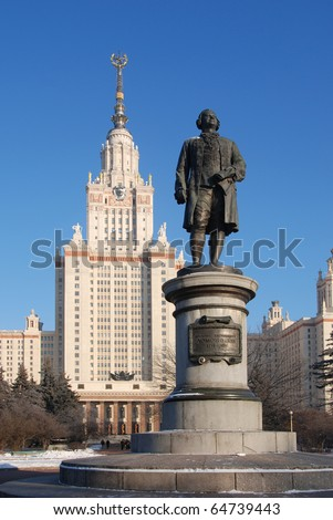 MOSCOW - DECEMBER 27: Lomonosov Moscow State University on December 27, 2008 in Moscow. Moscow State University was established in 1755, the most famous university in Russia