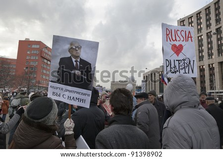 MOSCOW- DECEMBER 24: Protest on Sakharov avenue against the election results to the State Duma of the Russian Federation on December 24, 2011 in Moscow, Russia.