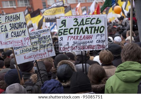 "MOSCOW - DECEMBER 24: Protestors with posters with inscription: ""I am here for free!"". Protest against election results. December 24, 2011 in Moscow, Russia."
