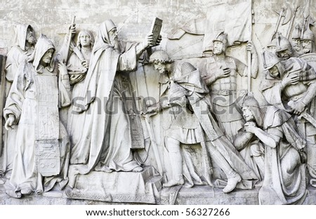 Moscow, Donskoy Monastery. High relief with the Cathedral of Christ the Savior, Visit St. Sergius Radonezhsky Dmitry Donskoy. Sculptor A. Loganovsky, 1847-1849 Gg. - stock photo