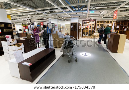 MOSCOW - FEBRUARY 07:Interior furniture store \