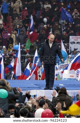 MOSCOW - FEBRUARY 23: The pro-Putin meeting on February 23, 2012 in Moscow. According to the police, this Luzhniki stadium meeting gathered more than 130 thousand people.