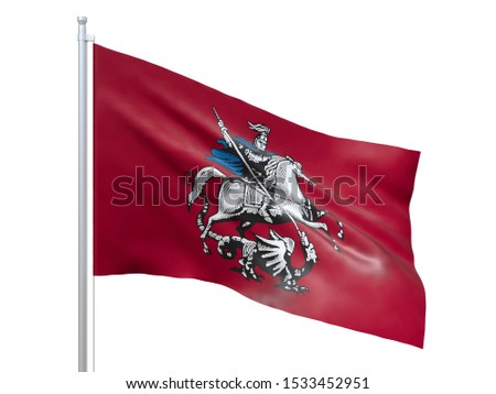 Moscow Federal city (Federal subject of Russia) flag waving on white background, close up, isolated. 3D render