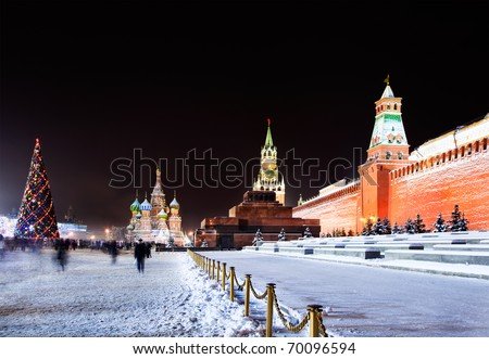 MOSCOW - JAN 03: Night view of the Red Square with decorated Christmas tree on January 3, 2010 in Moscow. The Red Square is a popular place to celebrate New Year and Christmas at night.