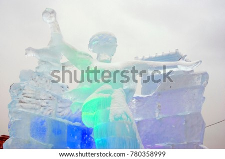 MOSCOW - JANUARY 05, 2017: Ice figures shown on Poklonnaya Hill in Moscow. Figures represent different landmarks of Russia. Christmas and New Year decoration. Color photo. #780358999