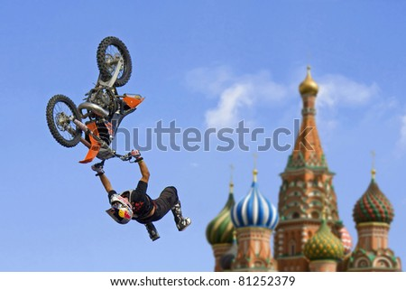 MOSCOW - JULY 9: Daniel Bodin's demo jump on the bike. Freestyle Motocross. Motorcycle Jumping on the Red Square on July 9, 2011. Red Bull X-Fighters