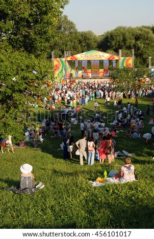 MOSCOW - JULY 17, 2016: Sabantui celebration in Moscow, in Kolomenskoye park. Sabantui is a national Tatar and Bashkir festival, celebration of end of spring field work. #456101017