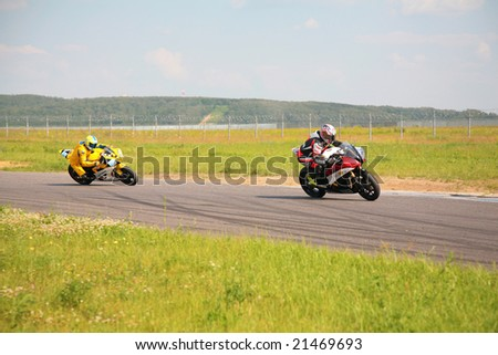MOSCOW - JUNE 22: Bikes in motion on The second stage of the Championship of Russia June 22, 2008 in autodrome Miachkovo, Moscow.
