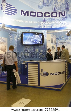 MOSCOW-JUNE 22:Exposure Israeli company on the analysis and optimization of technological processes in the 11th MOSCOW INTERNATIONAL OIL & GAS EXHIBITION  on June 22, 2011 in Moscow