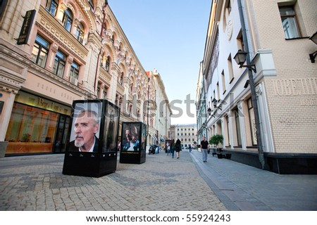 "MOSCOW - JUNE 20: Photographer Chris Floyd (UK) Exhibition ""New kings on the block"" June 20, 2010 on Stoleshnikov Lane in Moscow, Russia."