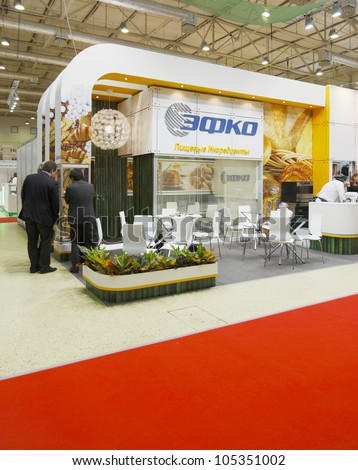 MOSCOW-JUNE 15:The stand of the Russian food ingredients company EFKO at the international exhibition MODERN BAKERY 2012 on June 15, 2012 in Moscow