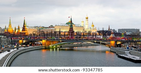 Moscow Kremlin and Moscow river, panorama view from the bridge in the evening. Russia.
