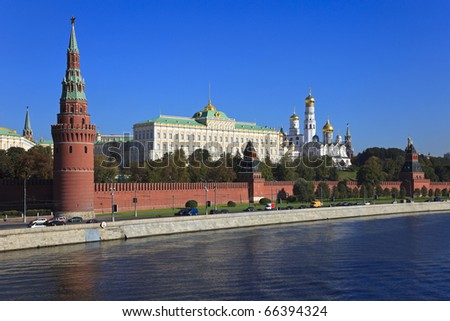 Moscow Kremlin and Moscow river, view from the bridge.