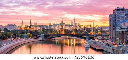 Moscow Kremlin and river in morning, Russia #725596186