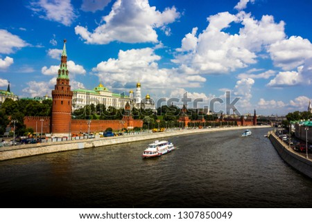 Moscow Kremlin. Embankment and Moscow River in Moscow, Russia #1307850049